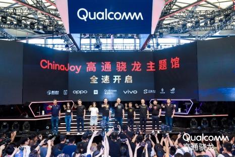 ChinaJoy盛大开启,高通骁龙携手产业链掀起移动数字娱乐狂欢