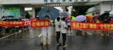 珠海伟创力已开始裁员,员工拉横幅抗议