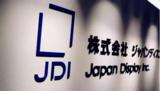 """日本显示器 JDI 亏损巨大导致财务恶化,被嘉实""""放鸽子""""?"""