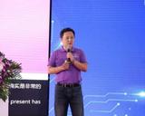 时昕:Imagination三大市场布局,支持中国本土企业合作共赢