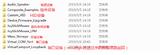 stm32之USB应用实例(官方例程资料下载使用)