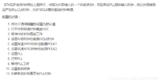 STM32F407 纯寄存器操作GPIO,串口,中断(专治花里胡哨)
