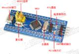 STM32单片机(二)-ST_LINK V2连接与代码下载
