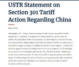 特朗普宣布对5500亿美元中国进口商品加征关税