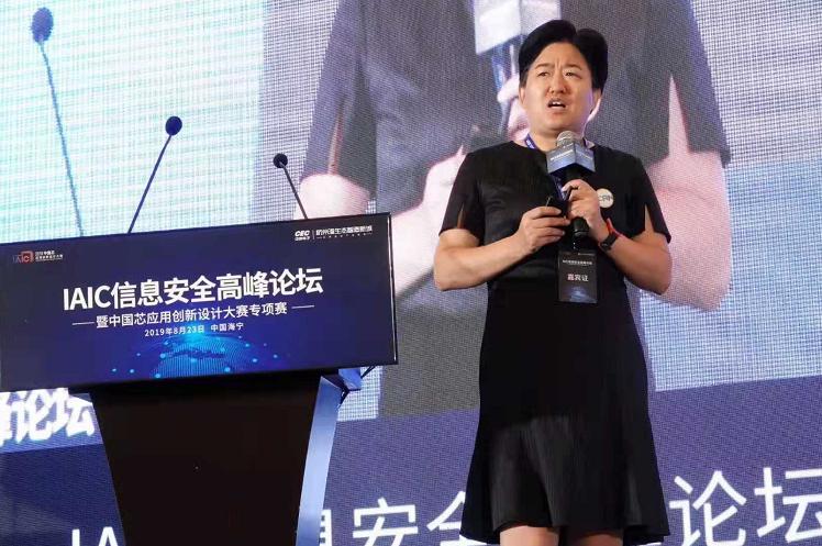 北大教授张海霞:从5G看芯片产业的自主创新之路