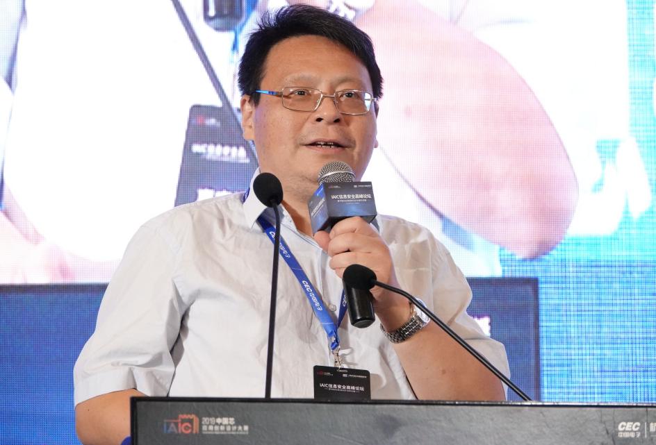 华大电子周学庆:什么才算真正的安全芯片