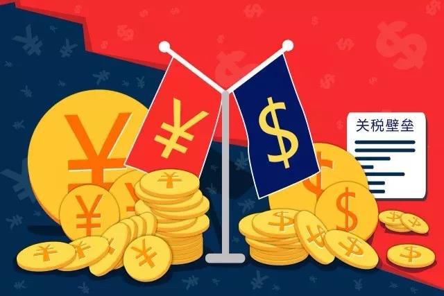 美国对3000亿美元中国输美商品关税,由10%提高到15%