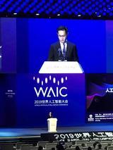 """2019世界人工智能大会,""""二马对话""""畅想智能时代新格局"""