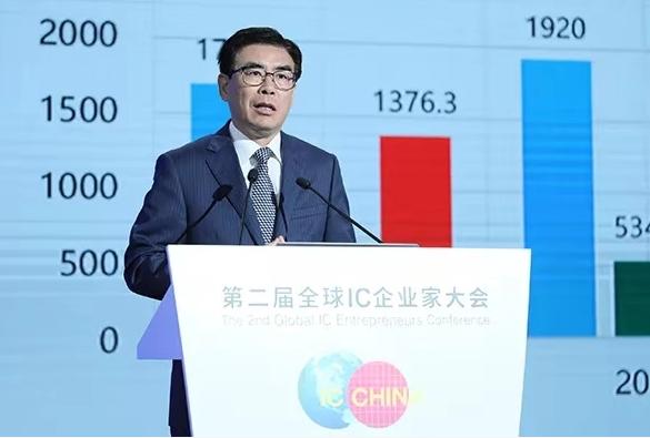 魏少军:集成电路产业发展要以产品为中心