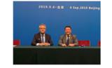 强强联手,恩智浦与北汽集团签署签署战略合作协议