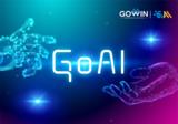 高云半导体发布GoAITM--全球首例基于国产FPGA AI解决方案