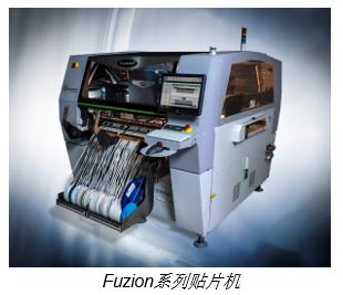环球仪器Fuzion平台成加拿大SMT Hautes北美大批量生产线主力军