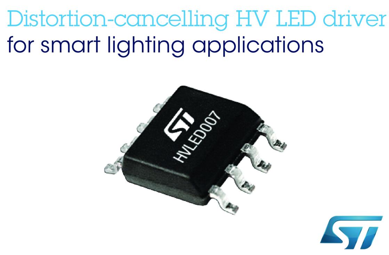 让节能灯具面向未来:ST推出低失真高压LED驱动器