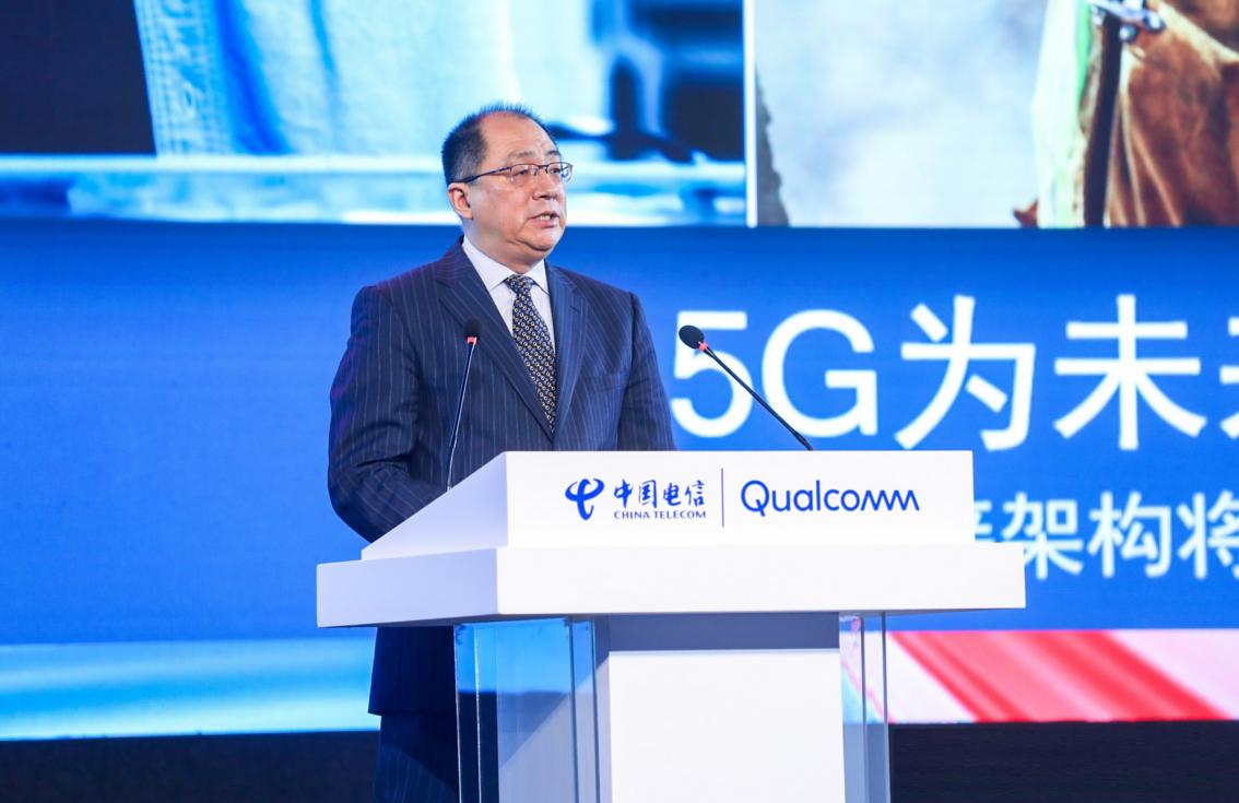 Qualcomm中国区董事长孟樸:《5G赋能 共建未来》