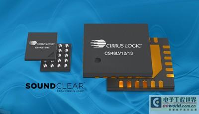 Cirrus Logic 语音处理器提升手机、平板的用户体验