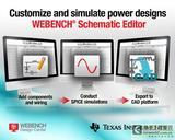 TI WEBENCH®助力定制和仿真模拟设计