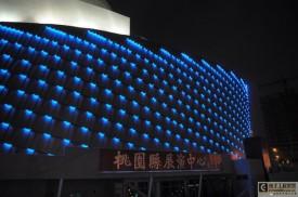 锦鑫光电打造不一样风貌的桃园县展演中心
