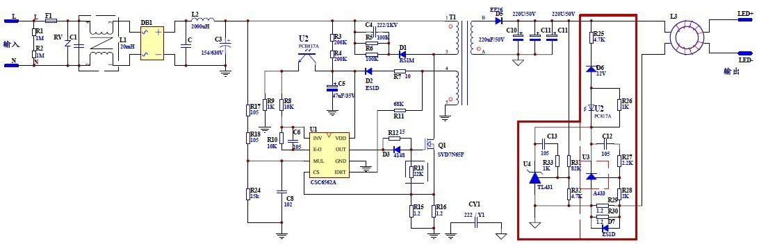 图七:基于csc6562a a433的18w应用电路图