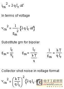 将电流噪声转换成电压噪声