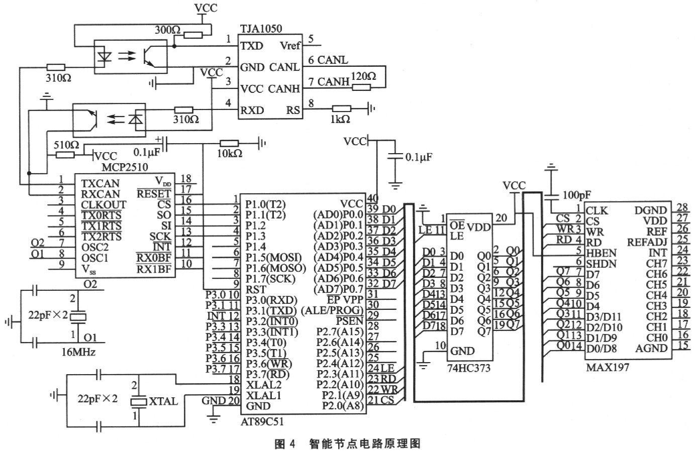 智能节点电路原理图