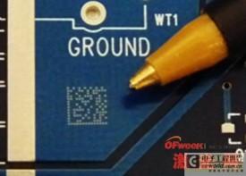 微型2D码点阵打标系统及其应用