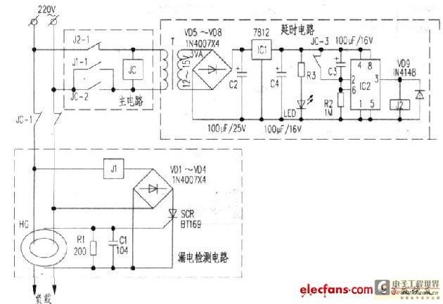 自动重合闸漏电保护开关电路