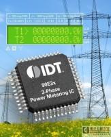 动态范围三相电能计量产品 用于智能电网【IDT】