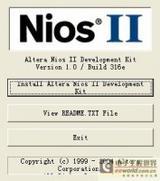 在20分钟内建立一个NIOS II开发环境的方法