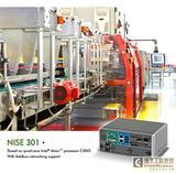 新汉发布无风扇工业计算机NISE 301