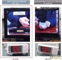 节能型液晶电视拆解