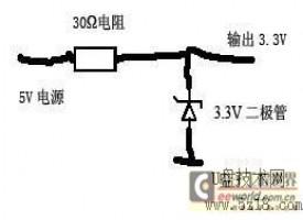 U盘稳压IC 662K用稳压二极管代替