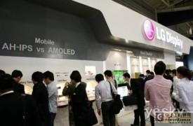 LG Display着力创新 拉大行业领先优势