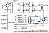 基于MC9S12XS128的蓄电池多功能充电系统设计