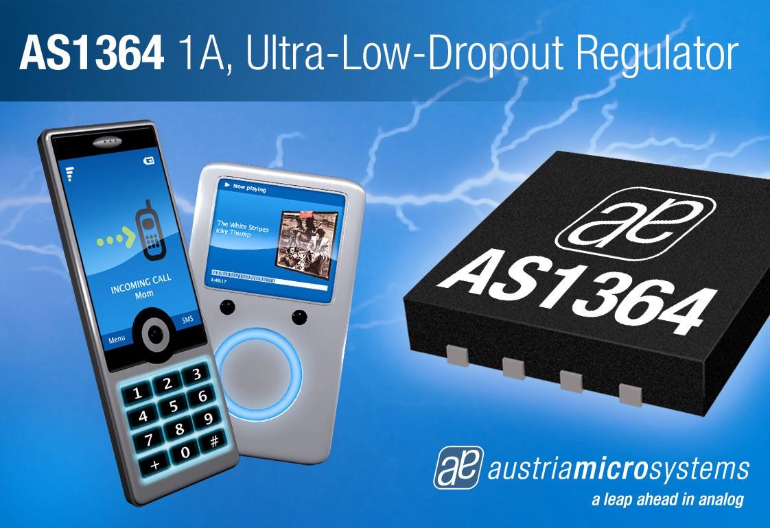 奥地利微电子宣布1A超低压差稳压器