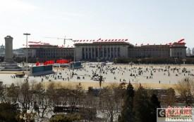 """全国""""两会""""三月三日揭幕 政协会议下午召开"""
