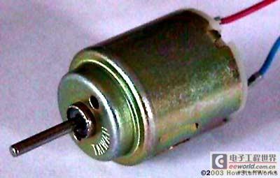 小型电动机