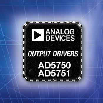 ADI高性能输出驱动器提高过程控制系统效率