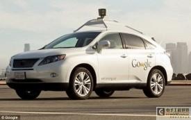 谷歌研制无人驾驶机器人出租车:自动接送乘客