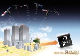 支持多种全球导航系统的单片定位器件【ST】