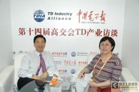 中国普天陶雄强:中标的TD-LTE主设备全部自主研发