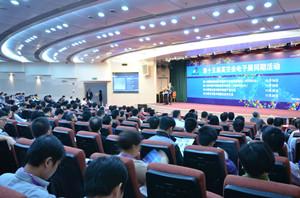 2013高交会电子展