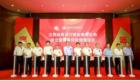 江西首家5G银行成立,5G网络助力现代银行发展