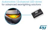ST全新车规级12通道LED驱动芯片 简化车灯设计