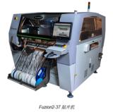 SigmaPoint科技公司先进新品导入中心添置环球仪器贴片机