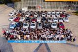 快3选号器_Qualcomm携手30余家汽车产业链领先企业全面部署C-V2X