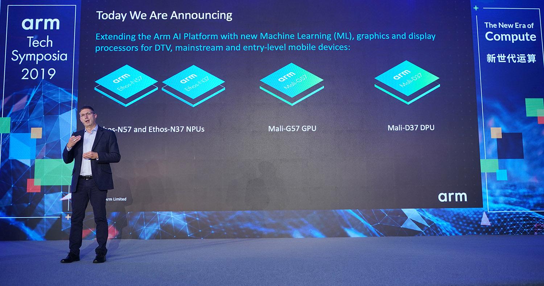 全新Arm IP为主流市场带来智能沉浸式体验