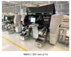 环球仪器Fuzion贴片机助奇隆电子大力拓展东欧市场