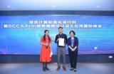 致力推动中国绿色计算产业,Marvell加入绿色计算产业联盟