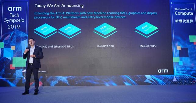 全新Arm IP拉升智能沉浸式体验主流市场
