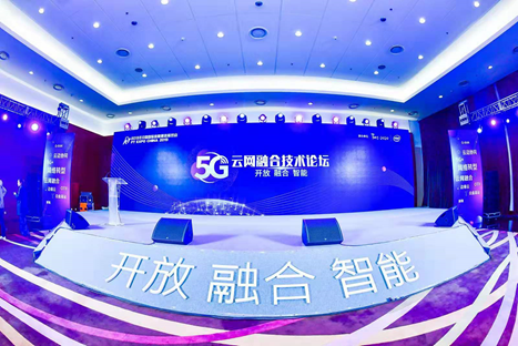 英特尔携手合作伙伴探索5G云网融合商业价值